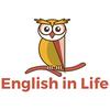 English In Life
