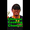 Chinese Cooking Channel | YouTube