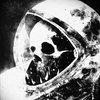 Atmospheric Black Metal Albums | Youtube