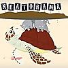 Halloween Blog - Neatorama