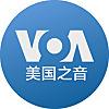我 中国网络 | Youtube