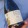 Tablas Creek Vineyard Blog