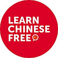 ChineseClass101.com Blog