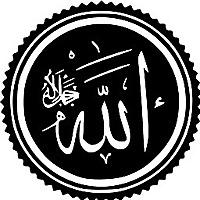 Reddit » Islam