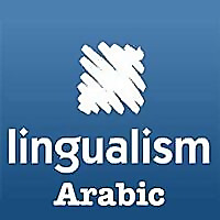Lingualism Arabic