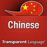 Transparent » Chinese Language Blog