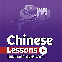 Melnyks Chinese Lessons