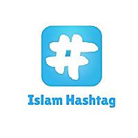 Islam Hashtag