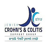 JCCSG - Jewish Crohn's & Colitis Support Group