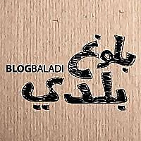 Blog Baladi   Nightlife