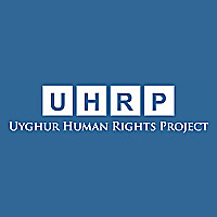 The Uyghur Human Rights Project