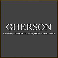 Gherson | Blog