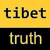 Tibet, Activism And Information   Digital Action For A Free Tibet And Human Rights