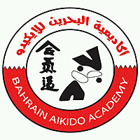 Hashem's collection of Aikido resources
