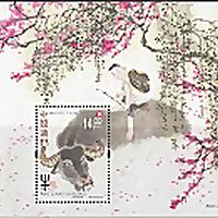 My postcard and stamp week