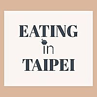 Eating in Taipei | Where to eat & how to order