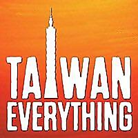 Taiwan Everything » Food