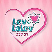 Lev LaLev Israel Girls Orphanage
