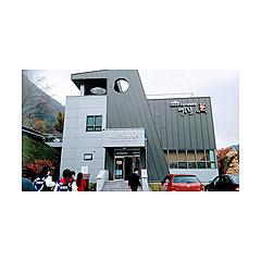 Grim's Diary | Travel Adventures in Korea
