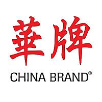 China Intellectual Property Blog