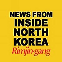 Asiapress - Rimjimgang