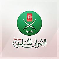 ikhwan syria
