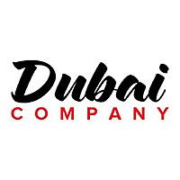 Dubai City Company | Dubai Career Opportunities Blog