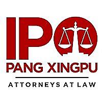 IPO Pang Xingpu » Buisness in China