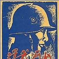 China in WW2