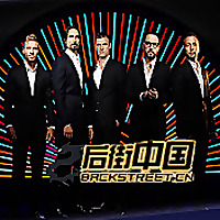 BSBOfficial China » Youtube