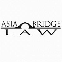 AsiaBridge Law » China Law blog