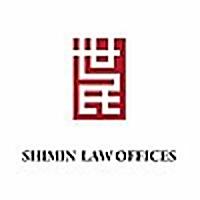 China Sports & Entertainment Law Blog