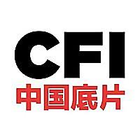 China Film Insider » Legal