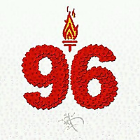 Red and White Kop