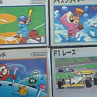 Famicomblog