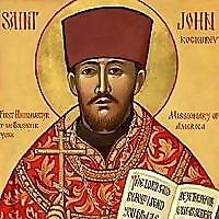 St John Orthodox Church