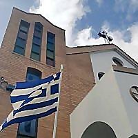 St Vasilios Greek Orthodox Church