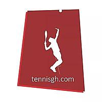 Tennisgh | Tennis News