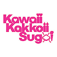 Kawaii Kakkoii Sugoi - J-POP