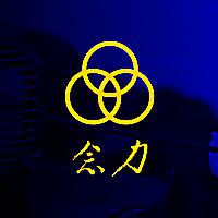 Nenriki Kendo Club