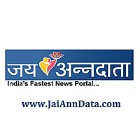 Jai Anndata | India's Fastest Hindi News Portal