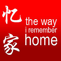 Remember Singapore