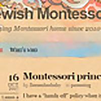 Jewish Montessori Mom | Bringing Montessori Home Since 2010