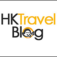 HKTravelBlog: Asia's leading travel blog; guides, deals, events, tips, reviews, and more!