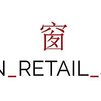 Milan Retail Store