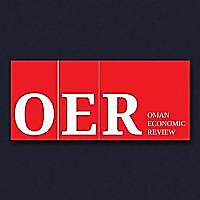 Oman Economic Review: Oman Banking & Finance, Oman Industry, Oman Companies, Oman Auto Industries, I