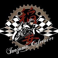 Inazuma café racer