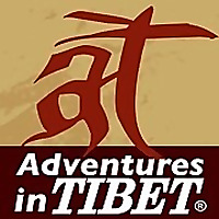 Adventures In Tibet | Tibet Travel Blog