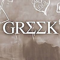 The Greek Sportsbook Blog