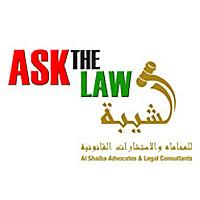 Ask The Law | Dubai Law Blog